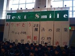 29予餞会40.jpg