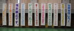 29予餞会50.jpg